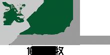 北京雷竞技雷竞技官网DOTA2,LOL,CSGO最佳电竞赛事竞猜科技有限公司